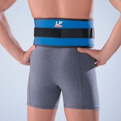 WEIGHT LIFTING BELT - LPS/780
